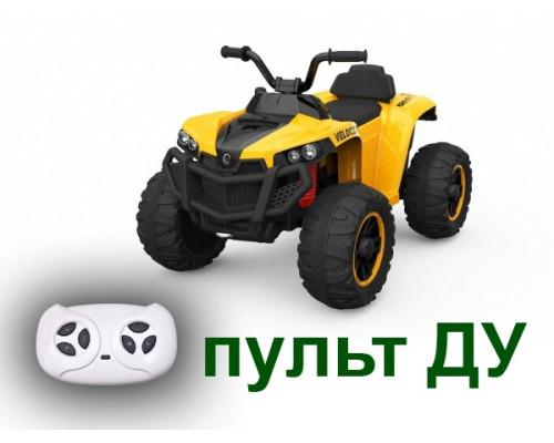 Детский квадроцикл Joy Automatic BJS888 BRP желтый