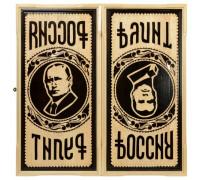 Нарды резные ручной работы РФН Россия Рулит slrusrul
