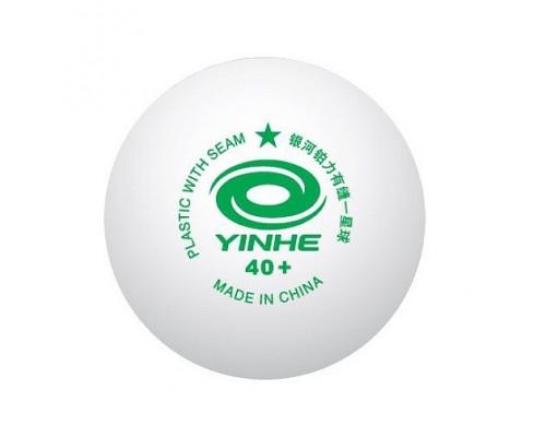 Мячи пластиковые Yinhe 40+ 1* со швом 10 шт